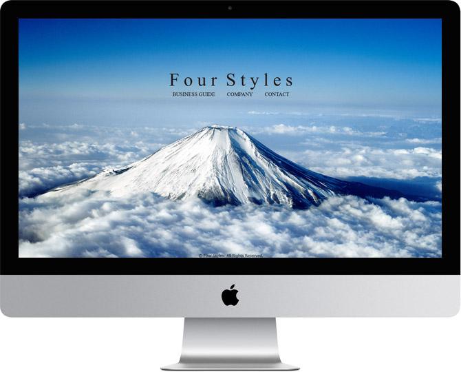ウェブデザイン1