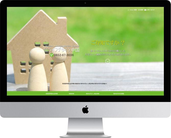 ウェブデザイン2